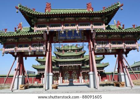 Winter palace - ulaanbaatar - stock photo