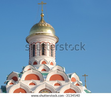 Winter photo of top part of Kazan Cathedral on Red Square in Moscow - stock photo