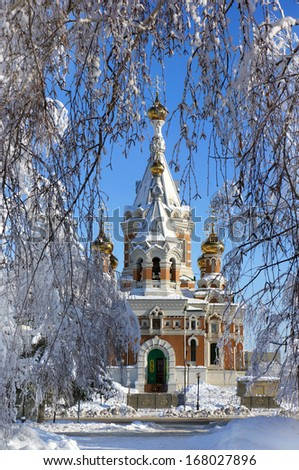 Winter scenery, nature and  golden cathedral in west  Kazakhstan, Uralsk - stock photo