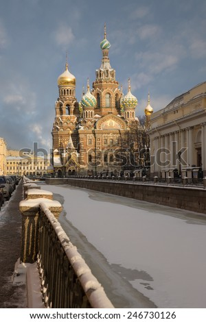 Winter. St. Petersburg. Griboyedov Canal. Cathedral of the Resurrection of Christ. Savior on Spilled Blood. - stock photo
