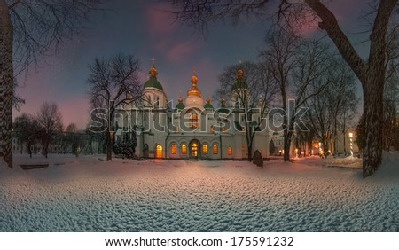 Winter time for special-old Sophia monastery in Kiev , ancient trees and grandeur most revered and beloved Church in Ukraine for citizens and visitors. foundation of the church in the 10th century- - stock photo