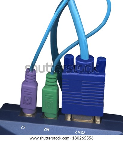 Wires and connectors to plug in computer components - stock photo