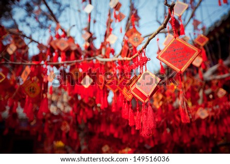 wish cards in a Buddhist temple in Beijing, China - stock photo