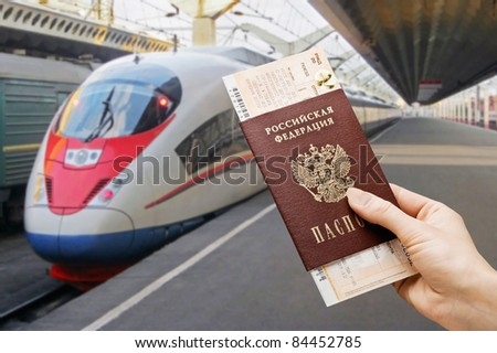 with a passport ticket for the train - stock photo
