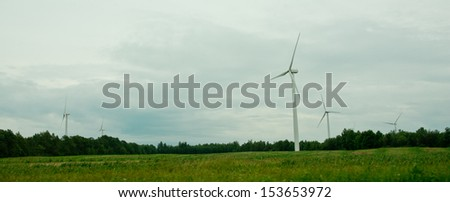 With its 195 wind turbines, the Maple Ridge Wind Farm in Lewis County is the second largest wind farm in New York state. - stock photo