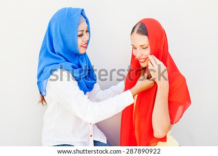 covert muslim single women There is not a single verse within the qur'an which would prohibit a muslim woman from marrying a non-muslim muslim scholars and jurists unanimously agree on the fact that marriage of a muslim woman to a non-muslim man, whether he is polytheist, christian or jew, is strongly prohibited, just because they say so.