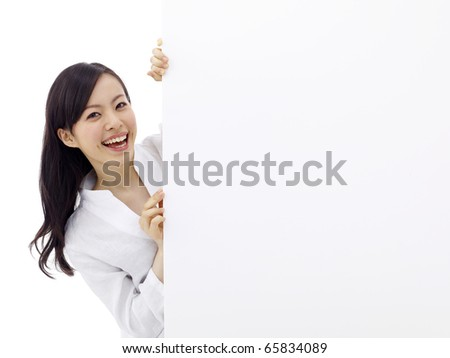 woman holding a blank billboard. - stock photo