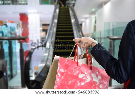 Woman Holding Shopping Bags Shopping Mall Stock Photo 546883993 ...