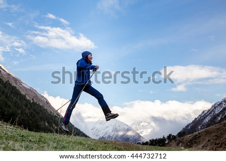 Little boy backpack hiking scenic mountains stock photo for Jump the gap