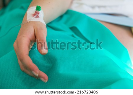 Woman right before giving birth in hospital - stock photo
