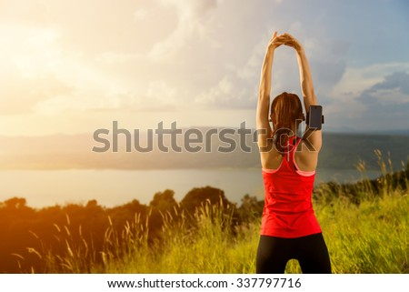 Women warm up before a morning workout - stock photo