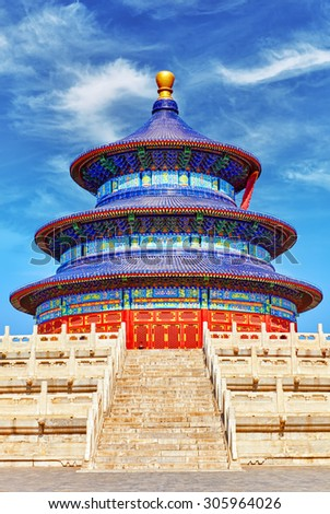 Wonderful and amazing temple - Temple of Heaven in Beijing, China - stock photo
