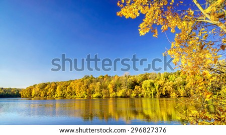 Wonderful view of autumnal lake. - stock photo