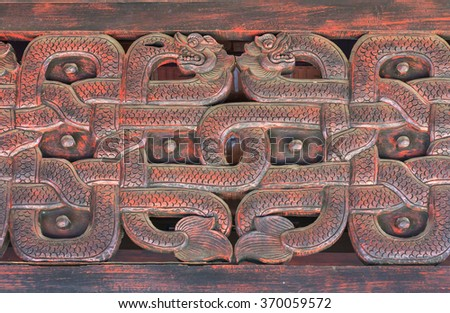 Wood carving texture or Wood carving background of Thai temple for design.