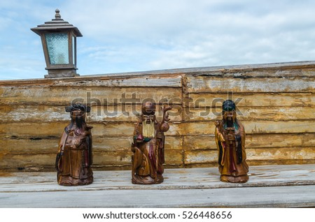 Wood Statue of Chinese Gods,  of Fortune (Fu,Hok),  of Prosperity (Lu,Lok), and  of Longevity (Shou,Siu), Select Focus. public