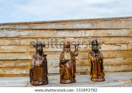 Wood Statue of Chinese Gods,  of Fortune (Fu,Hok),  of Prosperity (Lu,Lok), and  of Longevity (Shou,Siu), Select Focus. (Public)