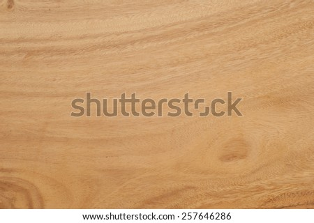 Wood Wall For background - stock photo
