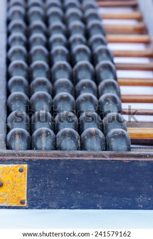 Wooden abacus white background - stock photo