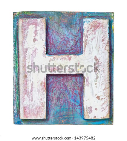 Wooden alphabet block, letter H - stock photo