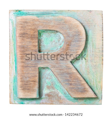 Wooden alphabet block, letter R - stock photo