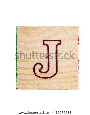 Wooden alphabet block with letter J isolated on white