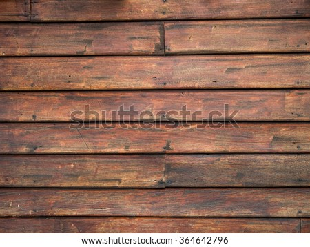 wooden board wall background