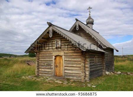 wooden chapel on Solovki in Russia