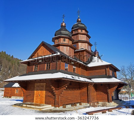 Wooden church in Ivano-Frankivsk on the way to Bukovel, Ukraine - stock photo