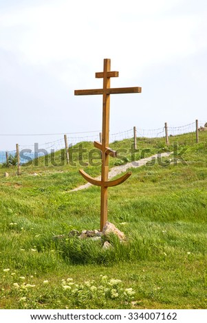 Wooden cross in the suburb of Feodosia  district Karaul