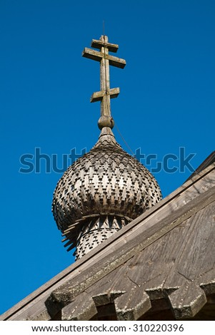 Wooden dome and cross of the old Russian Church in Staraya Ladoga - stock photo