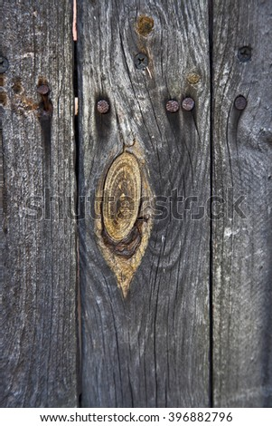 wooden fence boards with knots