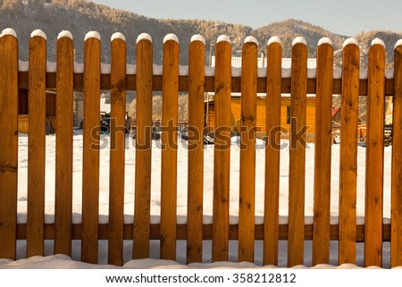 wooden fence made of solid timber background.