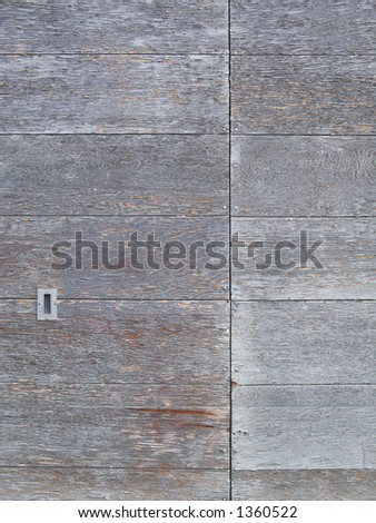 wooden garage door - stock photo