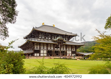 Wooden main building of Todaiji temple in Nara, Japan. The UNESCO World Heritage Site Historic Monuments in the old capital Nara in Nara Prefecture, Japan. - stock photo