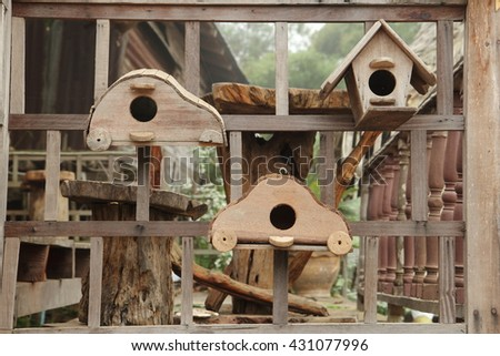 Wooden nest For birds and home decorations. - stock photo