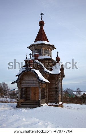 Wooden orthodox church in winter, Russia - stock photo