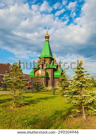 Wooden Orthodox Church of Archangel Michael - stock photo