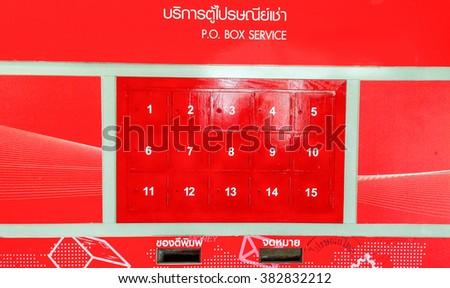 wooden postbox - stock photo