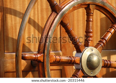 Wooden rudder in a ship.