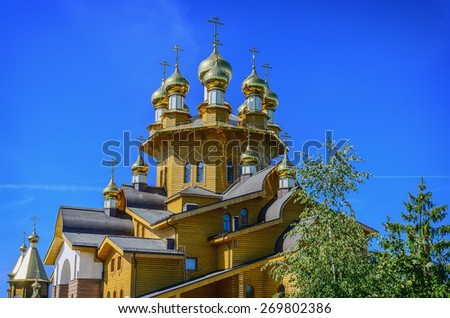 Wooden russian church of the Holy Martyrs Faith, Hope and Charity and their mother Sophia in Belgorod, Russia.  - stock photo