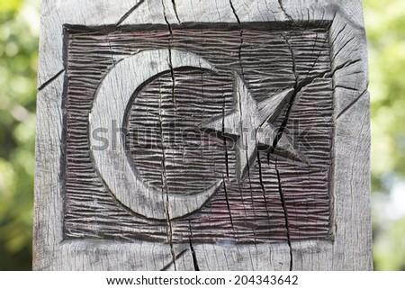 Wooden Turkish Flag - stock photo