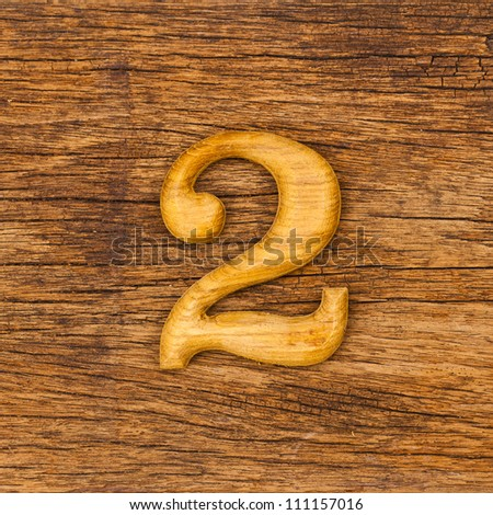 Wooden vintage numeric collection, number 2 - stock photo