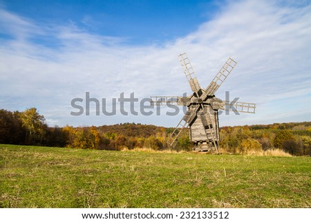 wooden windmill and a beautiful autumn landscape