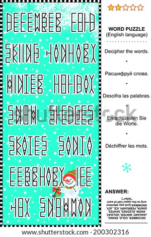 Word puzzle (English language), winter joy themed. Answer included. For EPS format see image 200302319  - stock photo