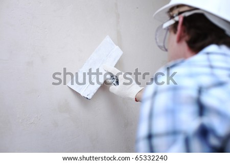 work align wall - stock photo