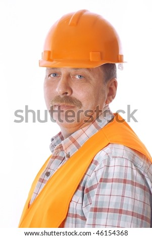 Worker portraits - stock photo