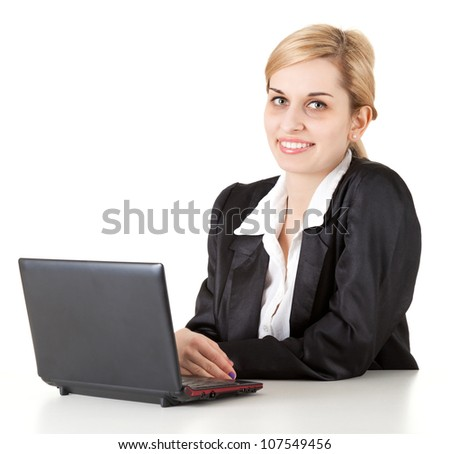 working on laptop cheering businesswoman, white background