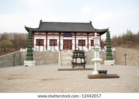 Working temple in the Chinese monastery - stock photo