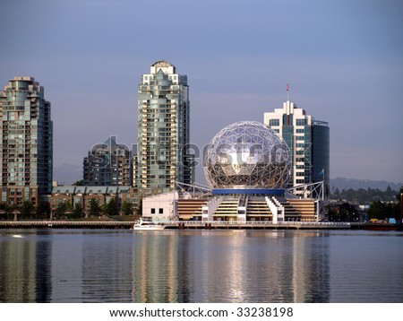 world of science in Vancouver, Canada - stock photo