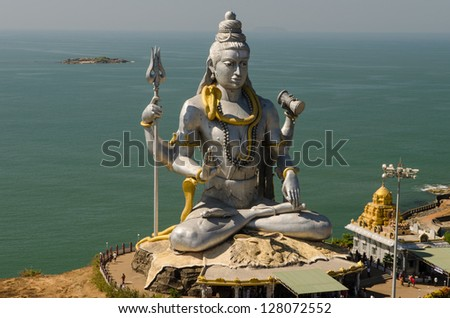 World's second tallest statue of Lord Shiva, India - stock photo